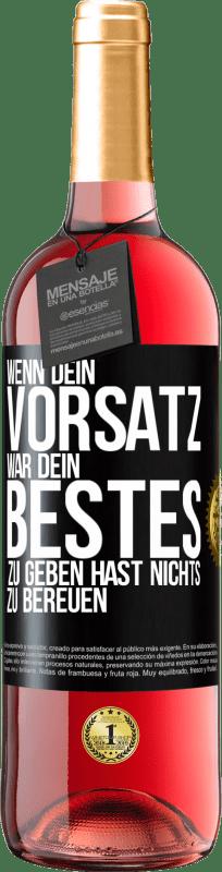 24,95 € Kostenloser Versand | Roséwein ROSÉ Ausgabe Wenn Sie Ihr Bestes geben wollten, haben Sie nichts zu bereuen Schwarzes Etikett. Anpassbares Etikett Junger Wein Ernte 2020 Tempranillo