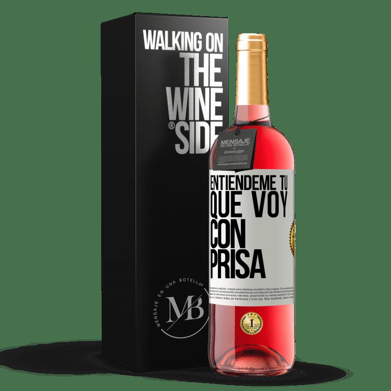 24,95 € Envoi gratuit   Vin rosé Édition ROSÉ Comprenez-moi, je vais vite Étiquette Blanche. Étiquette personnalisable Vin jeune Récolte 2020 Tempranillo