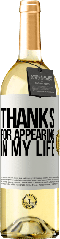 «Thanks for appearing in my life» WHITE Edition
