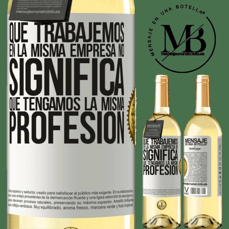 24,95 € Envío gratis | Vino Blanco Edición WHITE Que trabajemos en la misma empresa no significa que tengamos la misma profesión Etiqueta Blanca. Etiqueta personalizable Vino joven Cosecha 2020 Verdejo