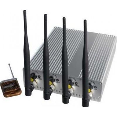 4 Antennen. Leistungsstarker Signalblocker