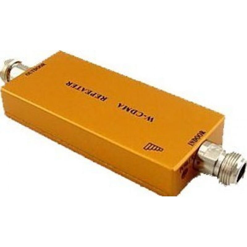 79,95 € Envoi gratuit | Amplificateurs de Signal Amplificateur de signal mini téléphone portable. Antenne omnidirectionnelle. Antenne Yagi. 10 m de câble CDMA