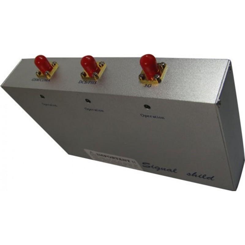 手机干扰器 带遥控器的桌面信号拦截器 GSM Desktop