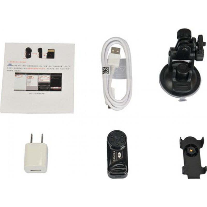 54,95 € Envoi gratuit | Autres Caméras Espion Mini caméra espion. WiFi / IP / sans fil. Caméscope caché. Enregistreur vidéo numérique (DVR)