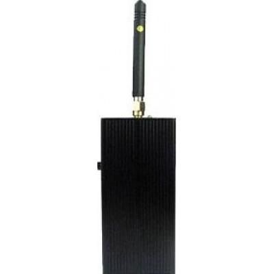 Signal blocker GPS