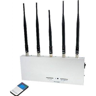5 antenas. Bloqueador de señal con control remoto Cell phone