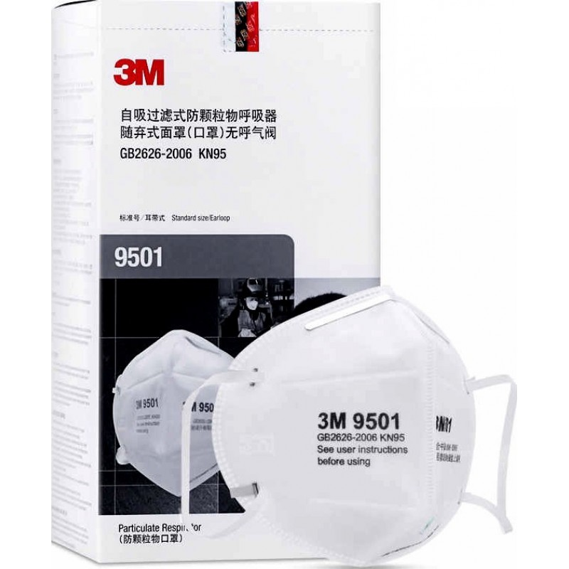 105,95 € Free Shipping | 10 units box Respiratory Protection Masks 3M Model 9501 KN95 FFP2. Respiratory protection mask. PM2.5 anti-pollution mask. Particle filter respirator