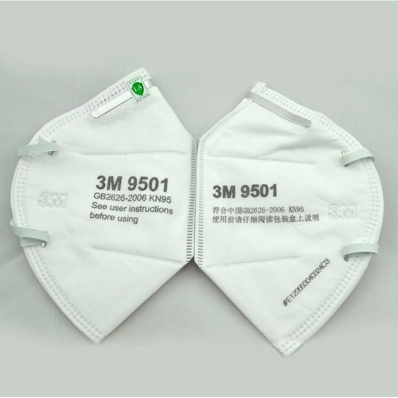 89,95 € 送料無料 | 10個入りボックス 呼吸保護マスク 3M モデル9501 KN95 FFP2。呼吸保護マスク。 PM2.5汚染防止マスク。粒子フィルターマスク