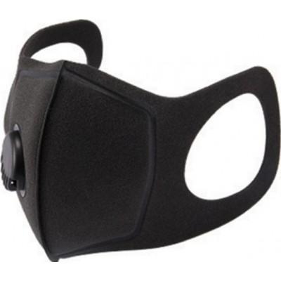 Коробка из 10 единиц Фильтровальная маска с активированным углем с дыхательным клапаном. PM2.5. Моющаяся и многоразовая хлопковая маска. унисекс