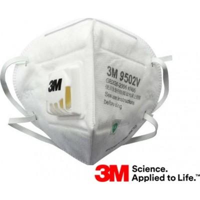 Boîte de 100 unités 3M 9502V KN95 FFP2. Masque de protection respiratoire avec valve. Respirateur à filtre à particules PM2.5
