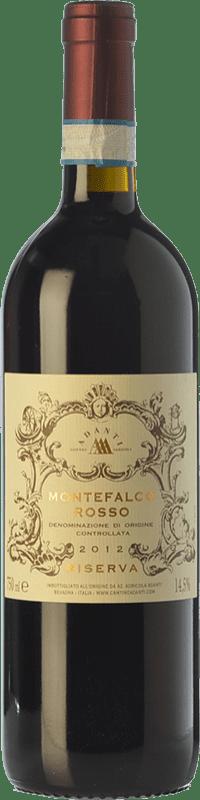 22,95 € | Red wine Adanti Rosso Riserva Reserva D.O.C. Montefalco Umbria Italy Merlot, Sangiovese, Sagrantino Bottle 75 cl