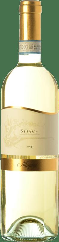 11,95 € Envío gratis | Vino blanco Allegrini D.O.C. Soave Veneto Italia Chardonnay, Garganega Botella 75 cl