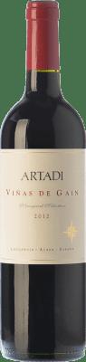Artadi Viñas de Gain Tempranillo Rioja Crianza 1,5 L
