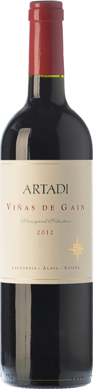 19,95 € | Red wine Artadi Viñas de Gain Crianza D.O.Ca. Rioja The Rioja Spain Tempranillo Magnum Bottle 1,5 L