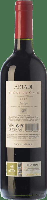 19,95 € Free Shipping | Red wine Artadi Viñas de Gain Crianza D.O.Ca. Rioja The Rioja Spain Tempranillo Magnum Bottle 1,5 L