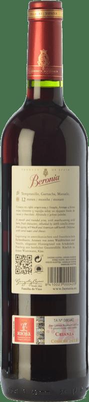 6,95 € Free Shipping   Red wine Beronia Crianza D.O.Ca. Rioja The Rioja Spain Tempranillo, Grenache, Graciano Bottle 75 cl