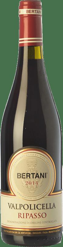 18,95 € Free Shipping | Red wine Bertani D.O.C. Valpolicella Ripasso Veneto Italy Merlot, Corvina, Rondinella Bottle 75 cl