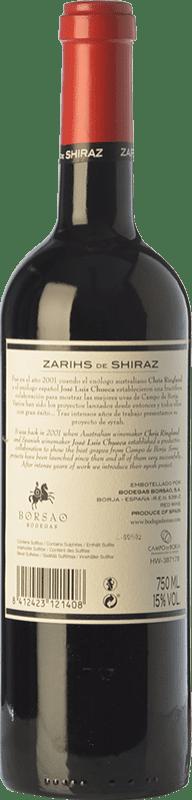 15,95 € Free Shipping | Red wine Borsao Zarihs Crianza D.O. Campo de Borja Aragon Spain Syrah Bottle 75 cl