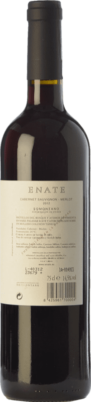 6,95 € Free Shipping | Red wine Enate Cabernet Sauvignon-Merlot Joven D.O. Somontano Aragon Spain Merlot, Cabernet Sauvignon Bottle 75 cl