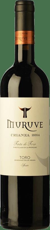 9,95 € Envoi gratuit | Vin rouge Frutos Villar Muruve Crianza D.O. Toro Castille et Leon Espagne Tinta de Toro Bouteille 75 cl