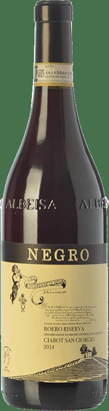 31,95 € | Red wine Negro Angelo Ciabot San Giorgio Riserva Reserva D.O.C.G. Roero Piemonte Italy Nebbiolo Bottle 75 cl