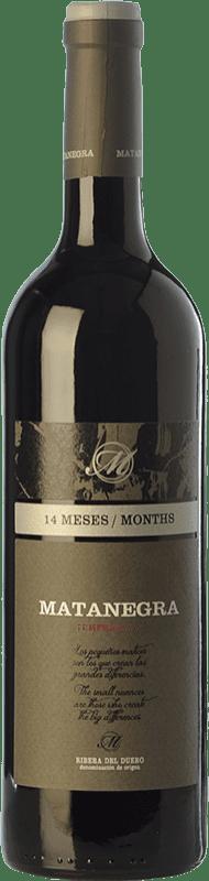 21,95 € Free Shipping | Red wine Pagos de Matanegra Crianza D.O. Ribera del Duero Castilla y León Spain Tempranillo Bottle 75 cl