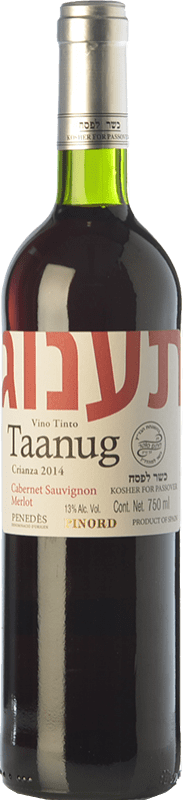 9,95 € | Red wine Pinord Taanug Joven D.O. Penedès Catalonia Spain Merlot, Cabernet Sauvignon Bottle 75 cl