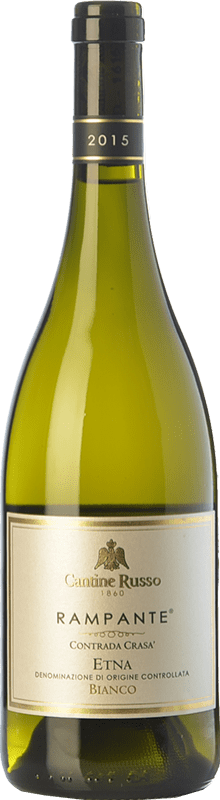 17,95 € Free Shipping | White wine Russo Bianco Rampante D.O.C. Etna Sicily Italy Carricante, Catarratto Bottle 75 cl