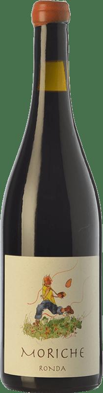 14,95 € Envío gratis | Vino tinto Samsara Manos Negras Joven D.O. Sierras de Málaga Andalucía España Tempranillo, Merlot Botella 75 cl