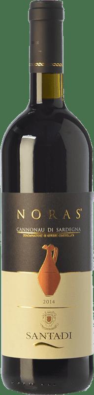 12,95 € 免费送货 | 红酒 Santadi Noras D.O.C. Cannonau di Sardegna 撒丁岛 意大利 Cannonau 瓶子 75 cl