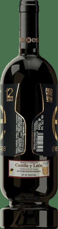 21,95 € 免费送货 | 红酒 Esencias «é» Premium Edition 12 Meses Crianza 2012 I.G.P. Vino de la Tierra de Castilla y León 卡斯蒂利亚莱昂 西班牙 Tempranillo 瓶子 75 cl
