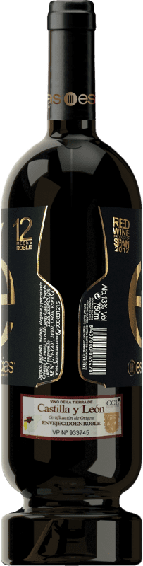 Vino tinto Esencias «é» Premium Edition 12 Meses Crianza 2012 I.G.P. Vino de la Tierra de Castilla y León Castilla y León España Tempranillo Botella 75 cl