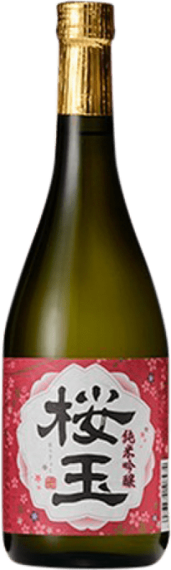 27,95 € Free Shipping   Sake Choya Junmai Ginjo Ougyoku Bottle 72 cl