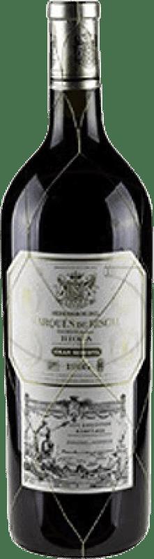 79,95 € | Red wine Marqués de Riscal Gran Reserva 2005 D.O.Ca. Rioja The Rioja Spain Tempranillo, Graciano, Mazuelo, Carignan Magnum Bottle 1,5 L