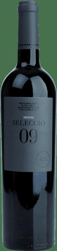 31,95 € 免费送货 | 红酒 Masies d'Avinyó Abadal Selecció D.O. Pla de Bages 加泰罗尼亚 西班牙 Syrah, Cabernet Sauvignon, Cabernet Franc 瓶子 75 cl