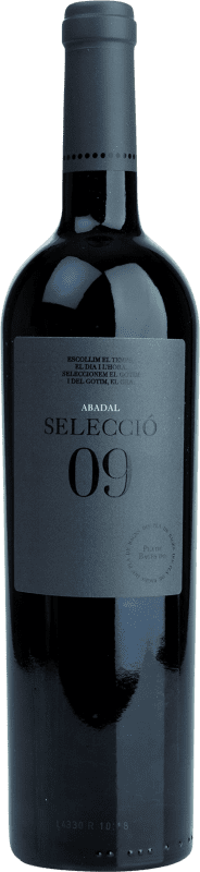 31,95 € Free Shipping | Red wine Masies d'Avinyó Abadal Selecció D.O. Pla de Bages Catalonia Spain Syrah, Cabernet Sauvignon, Cabernet Franc Bottle 75 cl