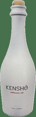 11,95 € 免费送货 | 清酒 Kenshô Chill Junmai 西班牙 Botellín Tercio 33 cl