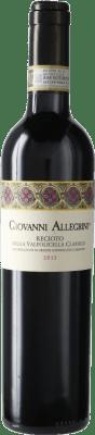 67,95 € Envío gratis | Vino tinto Allegrini D.O.C.G. Recioto della Valpolicella Veneto Italia Botella Medium 50 cl