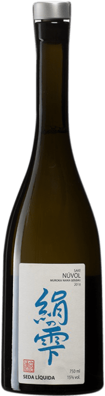 58,95 € Free Shipping | Sake Seda Líquida Núvol Spain Bottle 70 cl