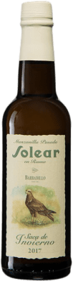 16,95 € | Fortified wine Barbadillo Solear en Rama Saca de Invierno D.O. Manzanilla-Sanlúcar de Barrameda Sanlucar de Barrameda Spain Palomino Fino Half Bottle 37 cl